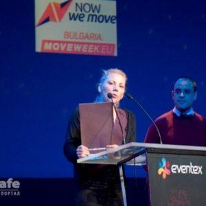 BG Бъди активен с две награди от международните награди Eventex