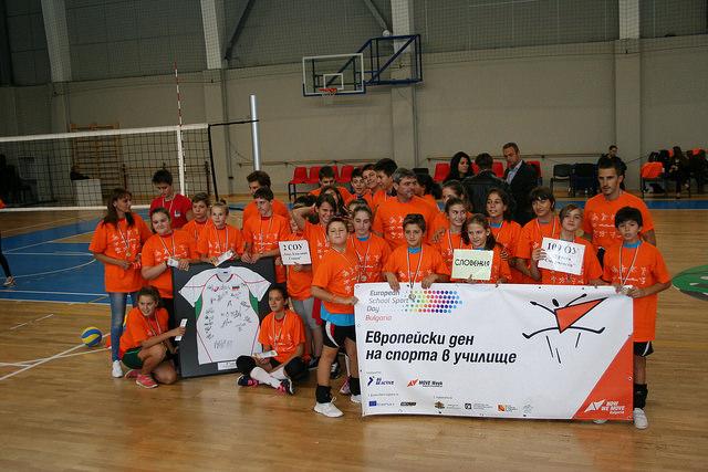 Европейски ден на спорта в училище 2015 организатор BG Бъди активен