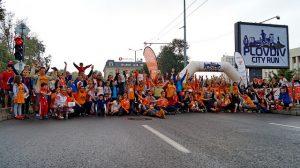 MOVE Week Plovdiv 2015 Plovdiv city run