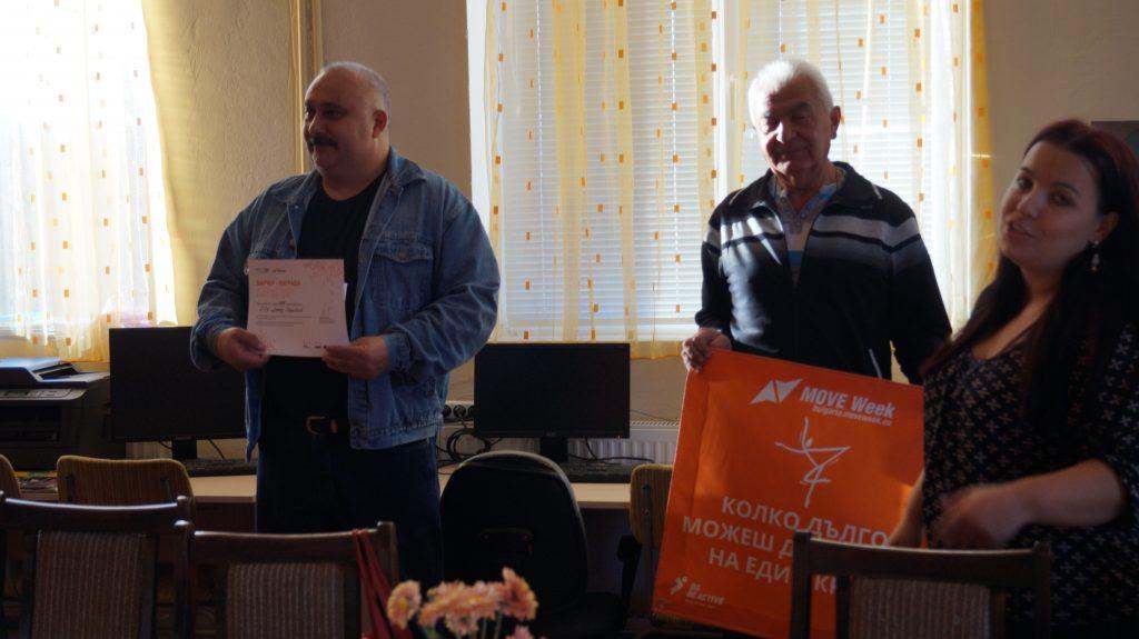 """СОУ """"Отец Паисий"""", Стамболийски спечели награда за Най-активно училище по време на MOVE Week 2015"""