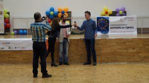 Награждаване на Най-активните MOVE Агенти, МИКЦ Астика