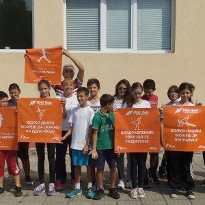 Награждаваме 5 пловдивски училища