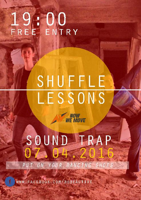 shuffle dance lessons