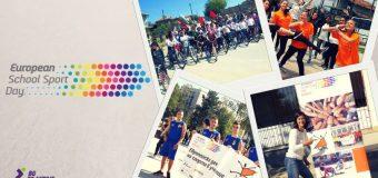 Европейски ден на спорта в училище 2016