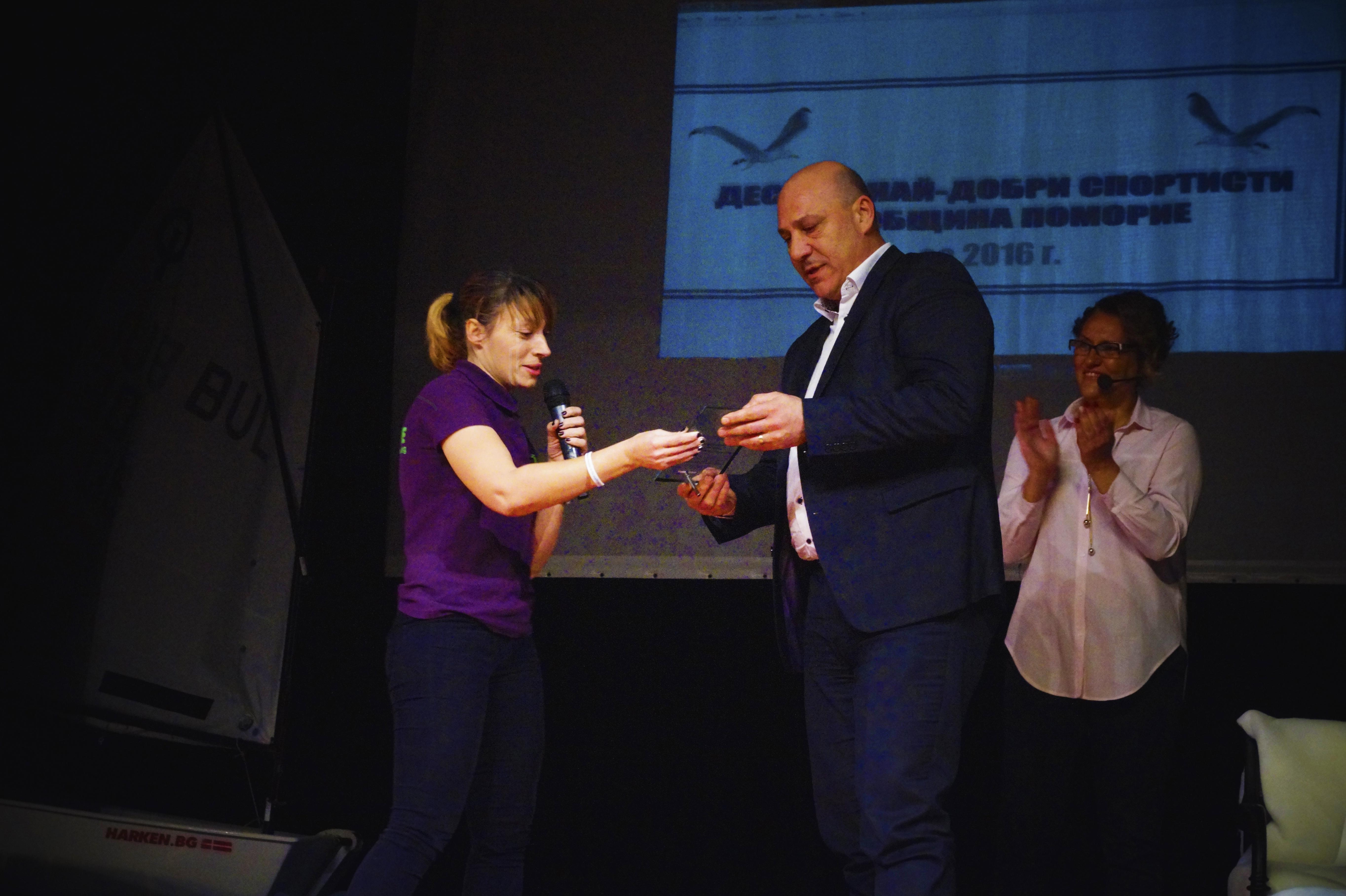 Award mayor