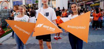 Move week- доброволци