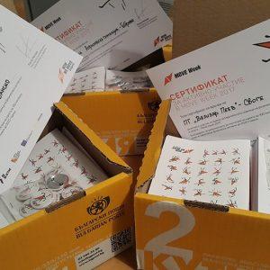 Център за развитие на човешките ресурси подкрепи MOVE Week България