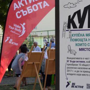С много предизвикателства за креативността и тялото открихме КУПЕНА_МЯСТО в Карлово
