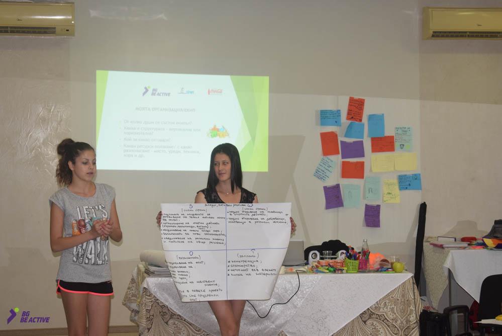 доброволци-обучение-Асеновград