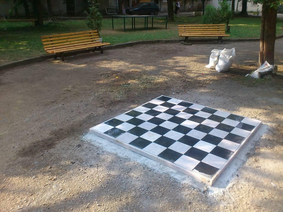шах-берковица-откриване