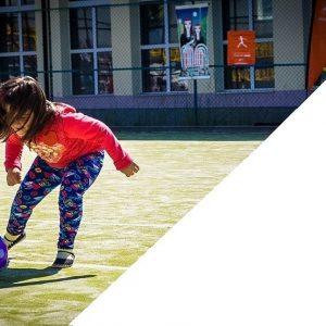 Защо е важно децата в предучилищна възраст да развият силна връзка с движението