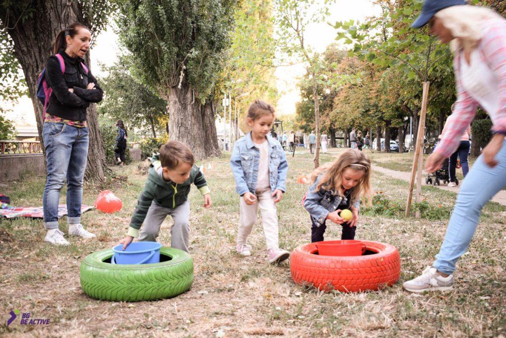 Пловдив за децата