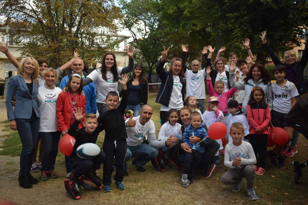 активна събота-Плевен