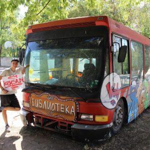 Млад графити артист преобрази автобуса-библиотека в Добрич