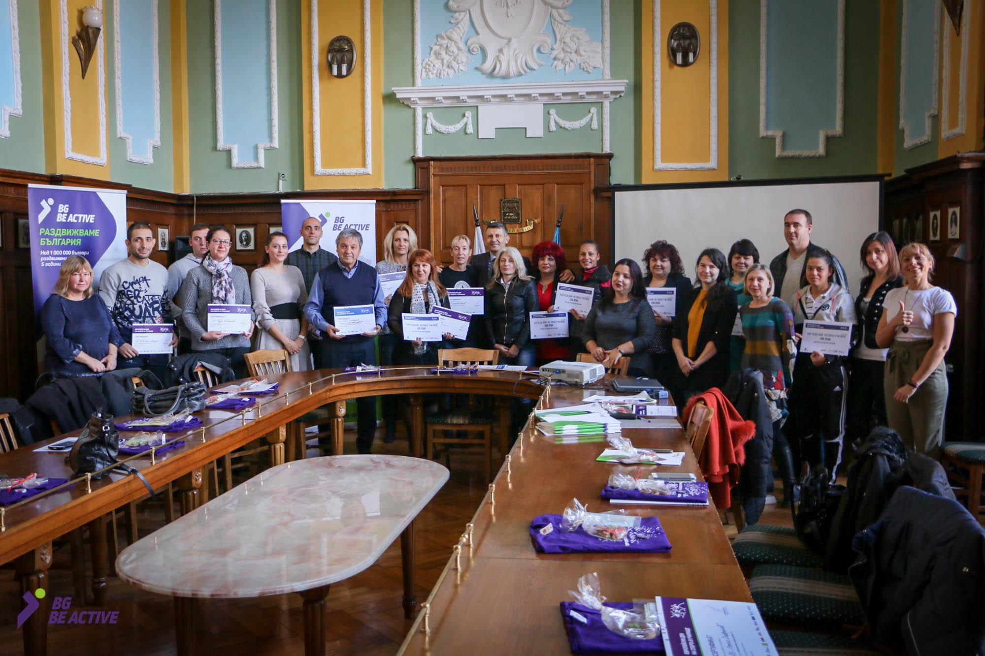 Сдружение BG Бъди активен награди най-активните училища от