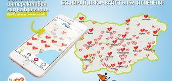 мобилното приложение iLoveBulgaria