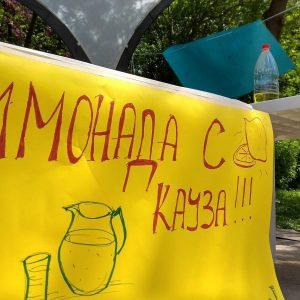 TheSpot събра десетки идеи за  преобразяване на изкуственото езеро на Кенана