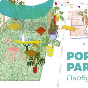 BG Бъди активен поставя първия pop-up парк в Пловдив