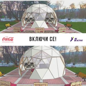 """Включи се в работилница за изграждане на алтернативното младежко пространство """"Младежка сфера"""" в Шумен"""