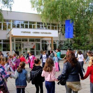 Защо да регистрираш събитие на твоето училище в Европейски ден на спорта в училище?