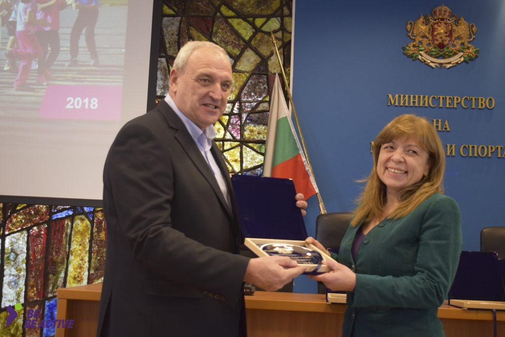 Европейски ден на спорта в училище-награждаване