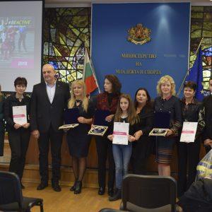 Най-активните училища получиха своите награди