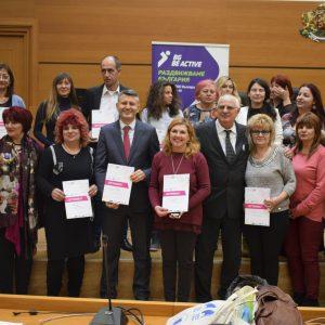 Най-активни учебни заведения на Пловдив получиха своите награди