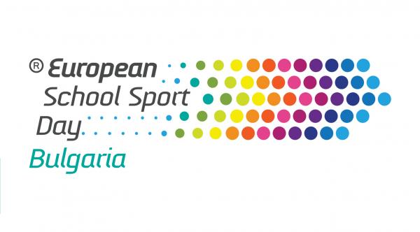 европейски ден на спорта вучилище