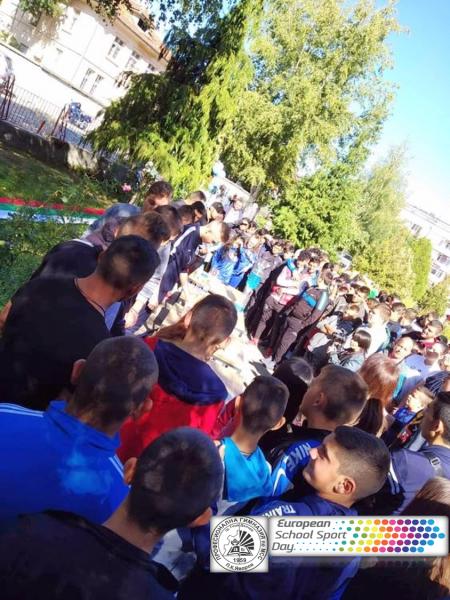 ЕДСУ ЕССД Гоце Делчев